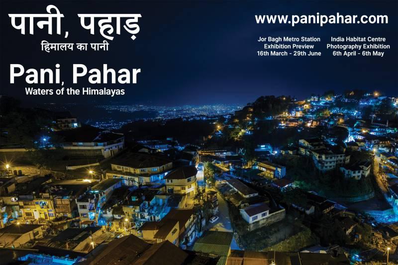 Agriculture — Pani, Pahar